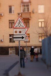 Слепым переход направо