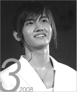 2008 2nd Asia Tour Calendar 0_dc02_dee5c72e_M