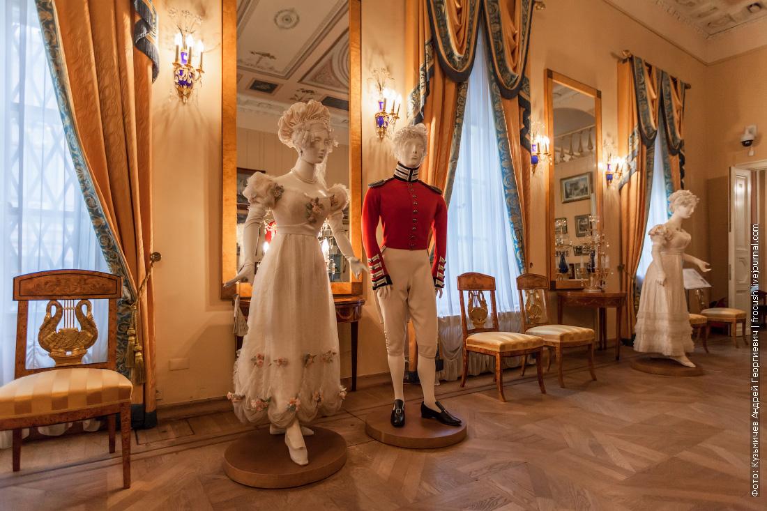Государственный музей А.С.Пушкина фотография