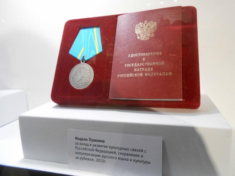 Новый зал в Музее Владимира Высоцкого в Екатеринбурге