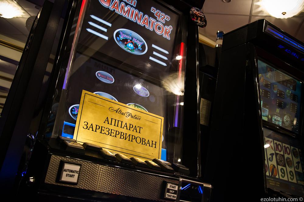 rabota-v-krupnih-kazino-moskvi