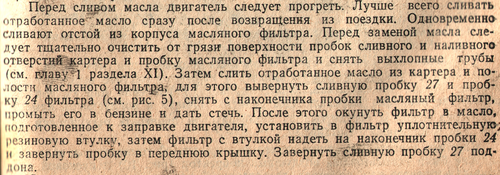 https://img-fotki.yandex.ru/get/230197/15507749.1/0_161f8d_53e23370_L.png