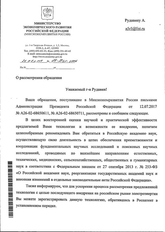 https://img-fotki.yandex.ru/get/230197/158289418.43c/0_17ecbe_7c3ebe90_XL.png