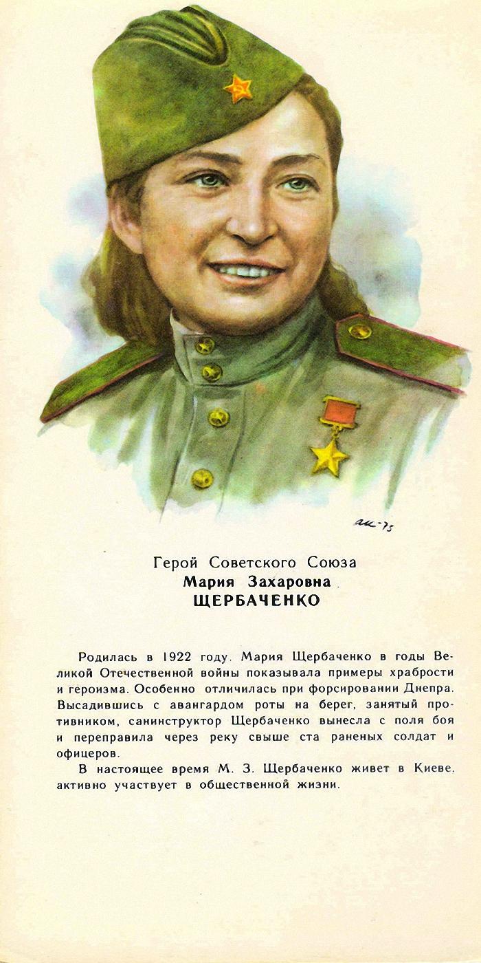 стихи про героев советского союза микрорайоне одноимённым названием