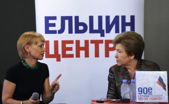 20170606_15-28-Россию толкают в «святые» 1990-е