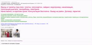 https://img-fotki.yandex.ru/get/230197/18026814.ba/0_c9116_56437774_M.png