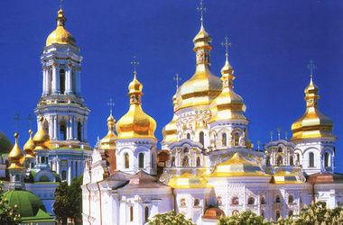 Сегодня празднуют День крещения Руси открытки фото рисунки картинки поздравления