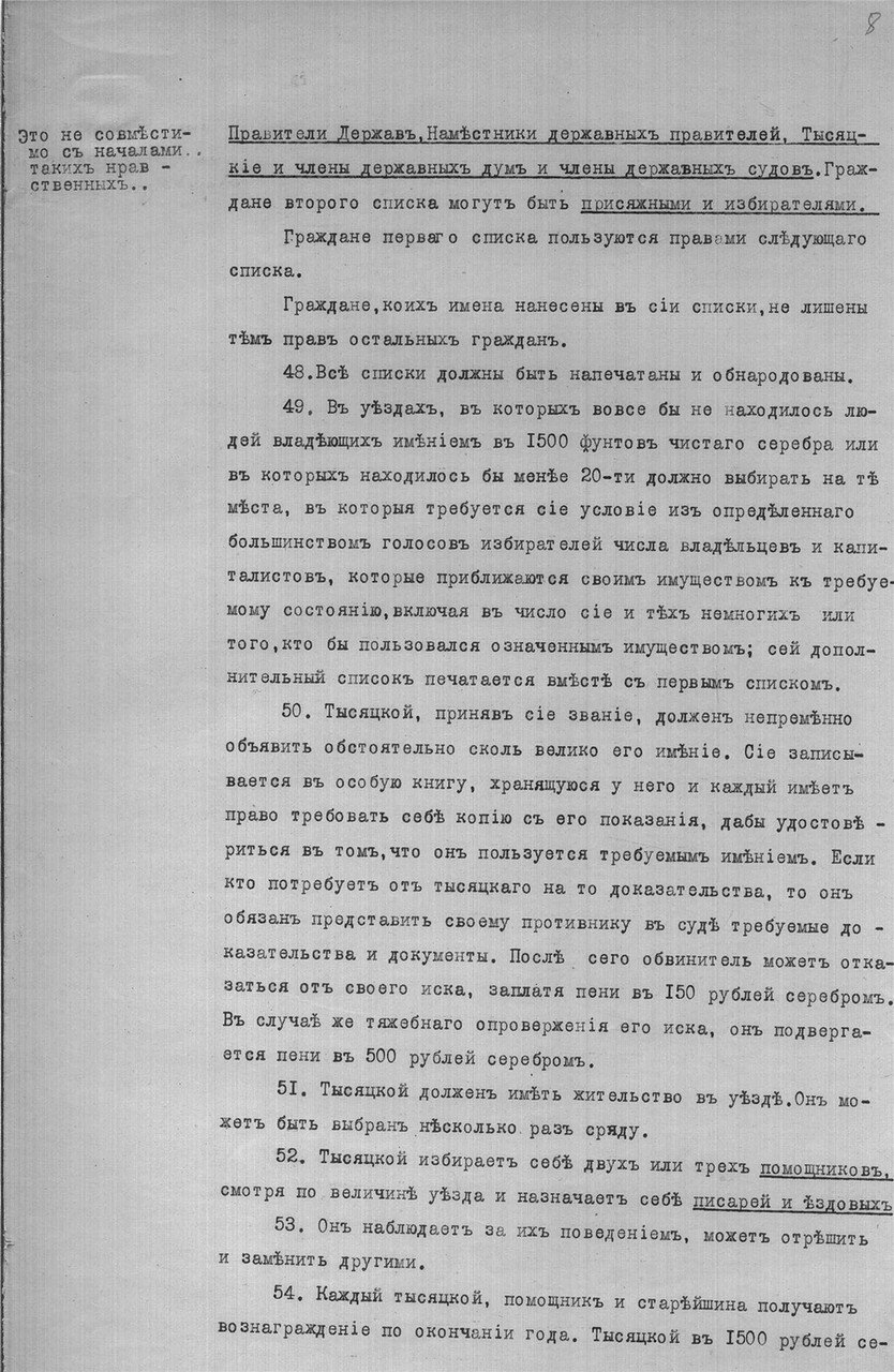 https://img-fotki.yandex.ru/get/230197/199368979.3b/0_1f06e3_f8783896_XXXL.jpg