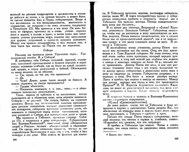 https://img-fotki.yandex.ru/get/230197/199368979.50/0_1fd170_6aa33c3e_XL.jpg