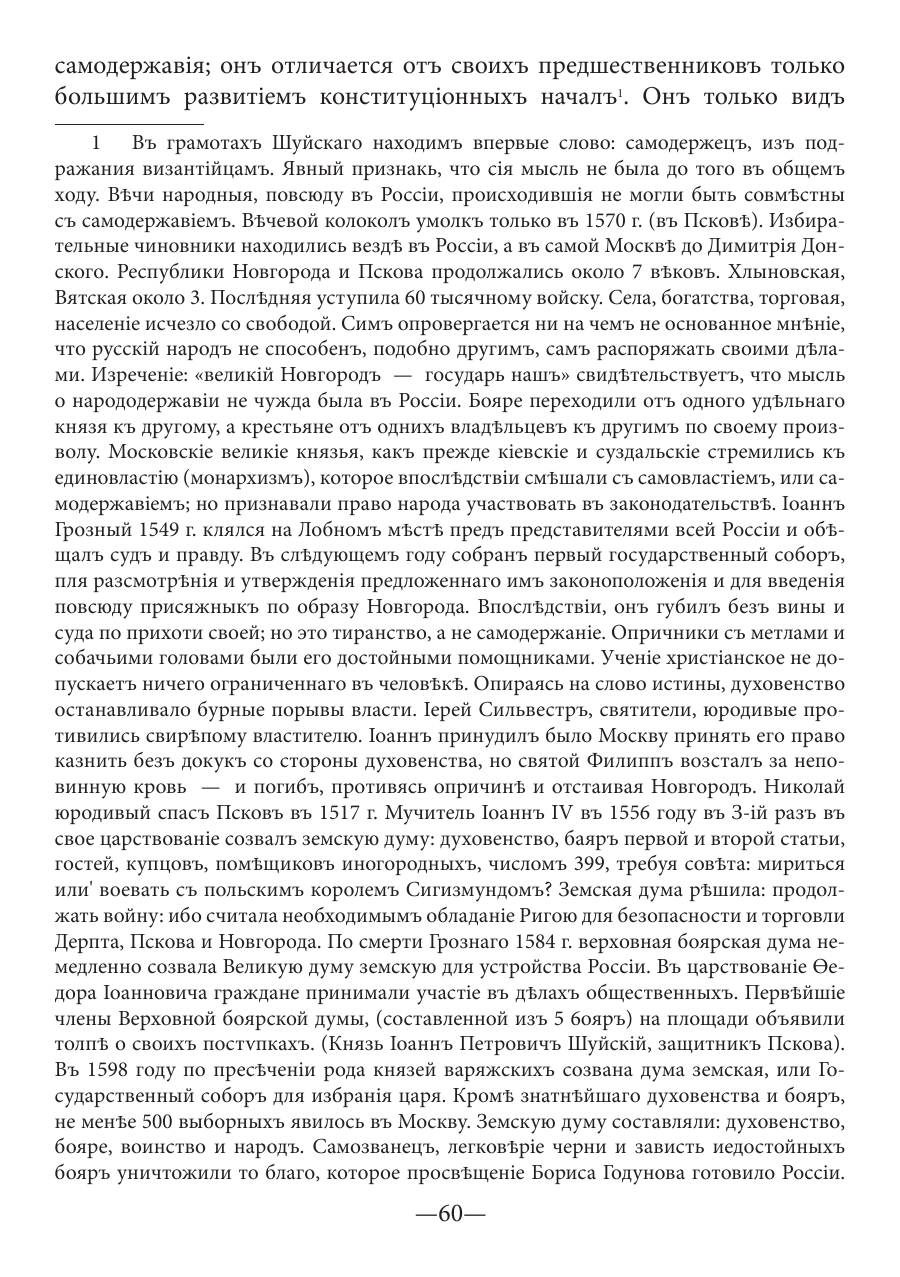 https://img-fotki.yandex.ru/get/230197/199368979.65/0_202757_f58a36ee_XXXL.png