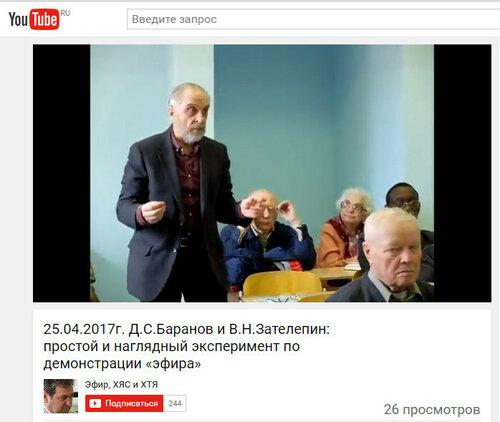 https://img-fotki.yandex.ru/get/230197/223316543.53/0_1ebd30_393a2d09_L.jpg