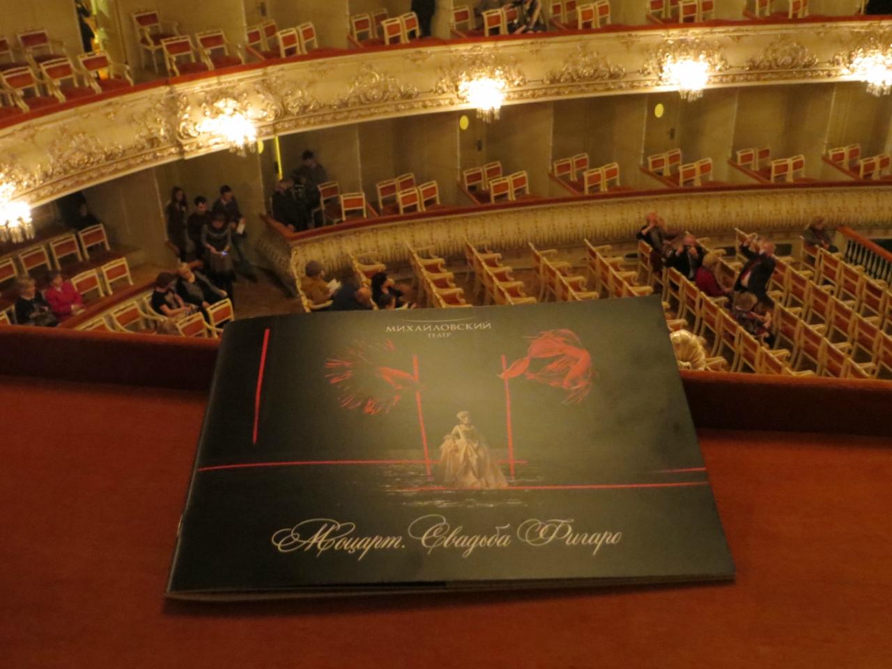 Премьера фигаро в михайловском театре спб фото