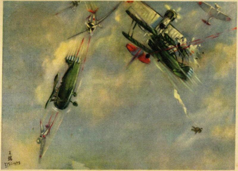 19. Aerial combat over Wuhan
