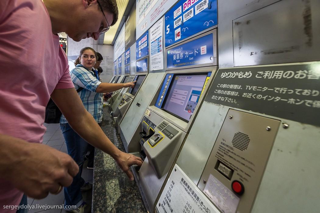 4. Покупка билетов на монорельс полностью автоматизированна.