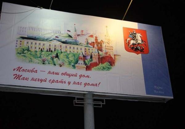 Российское издательство «П», команда эффективной социальной рекламы, повесили в2012 году этот плака