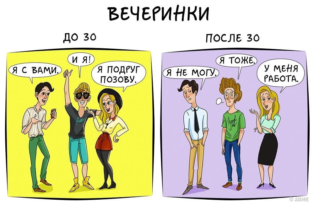 Иллюстратор Astkhik Rakimova , иллюстратор Anna Syrovatkina специально для Fotojoin.ru