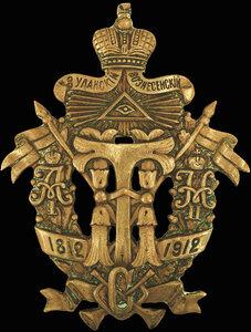 Знак 8-го уланского Вознесенского Ее Императорского Высочества Великой княжны Татьяны Николаевны полка