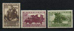 1932 г. Спешная почта