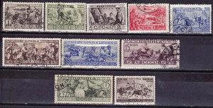 1933 Народы СССР