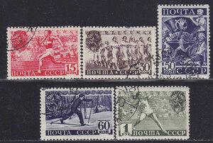 1940 г. Спорт.