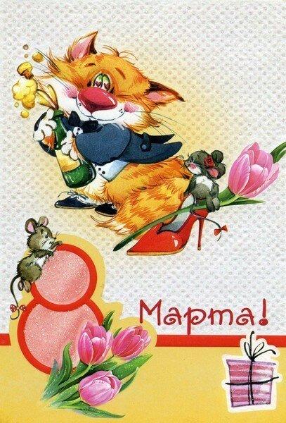 Открытки книжки к 8 марта, музыкальную открытку москва