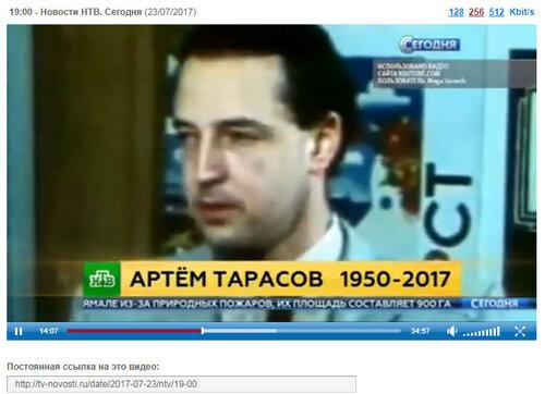 https://img-fotki.yandex.ru/get/230197/337362810.32/0_216666_82450be7_L.jpg