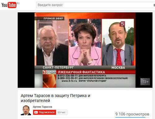 https://img-fotki.yandex.ru/get/230197/337362810.33/0_216929_4f6e2fe_L.jpg