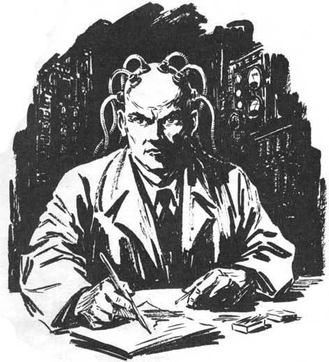 Классика Научной(?) Фантастики