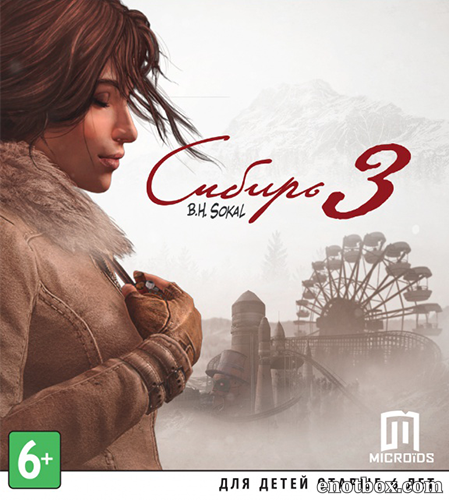 Сибирь 3 / Syberia 3: Deluxe Edition [v 2.0] (2017/RUS/ENG/Repack от xatab)