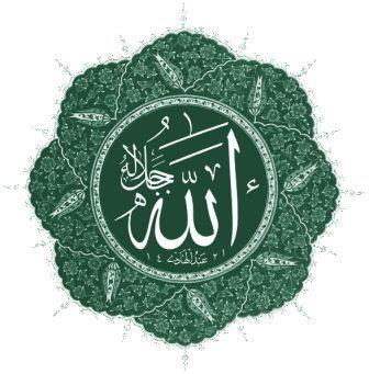 Allah-eser-green.jpg