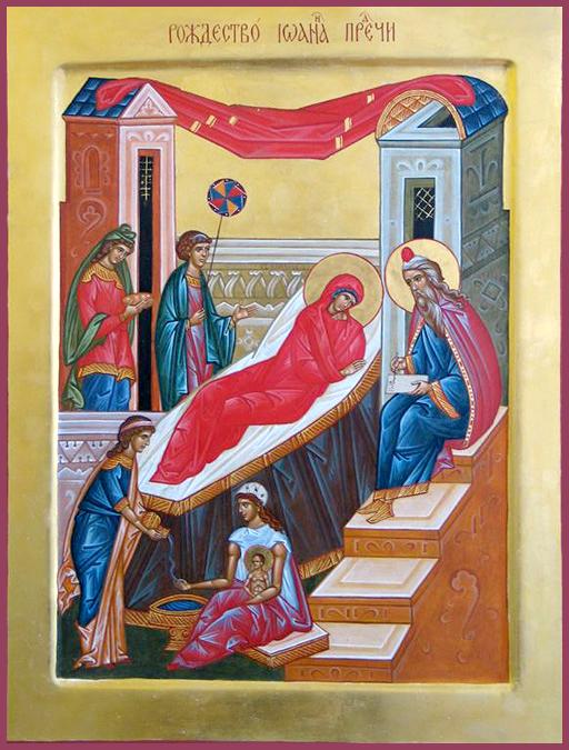 Иоанн Предтеча, Рождество Иоанна Предтечи