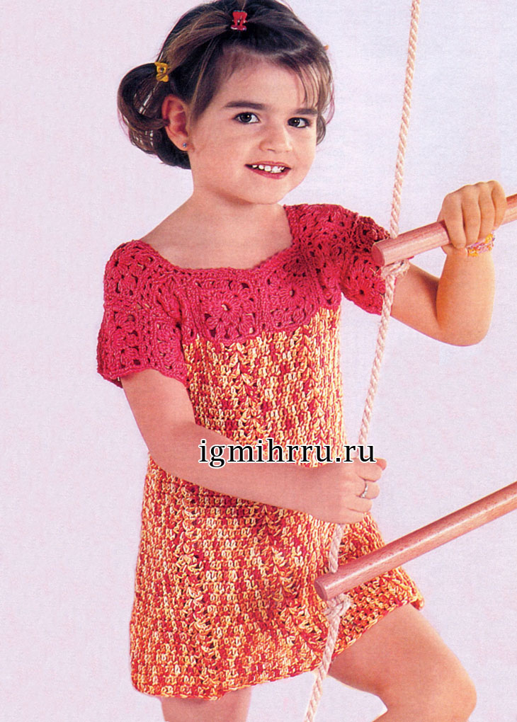 Для девочки 6 лет. Летнее платье Веселый огонек. Вязание крючком
