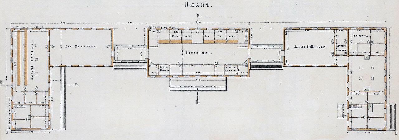 630514 Пассажирское здание I-го класса. Нижегородский вокзал. План.jpg