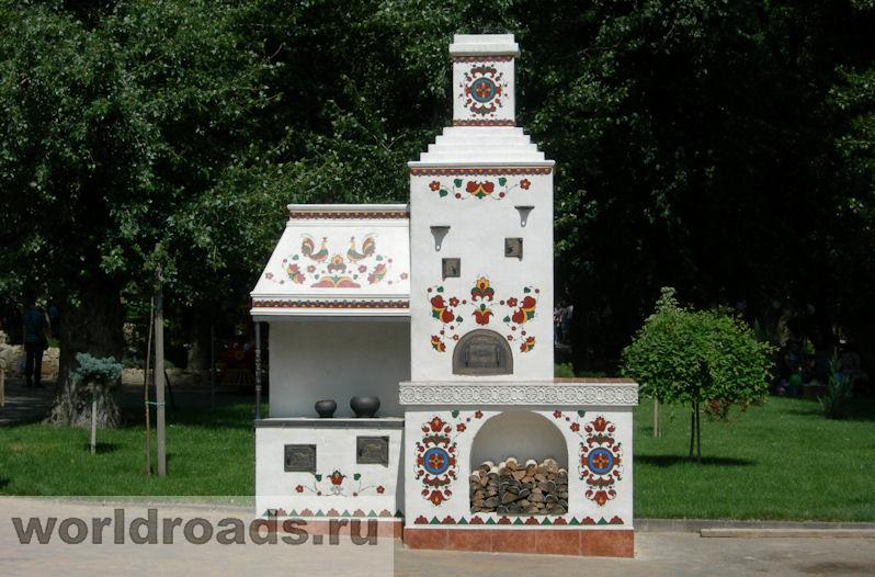 Парк Лога