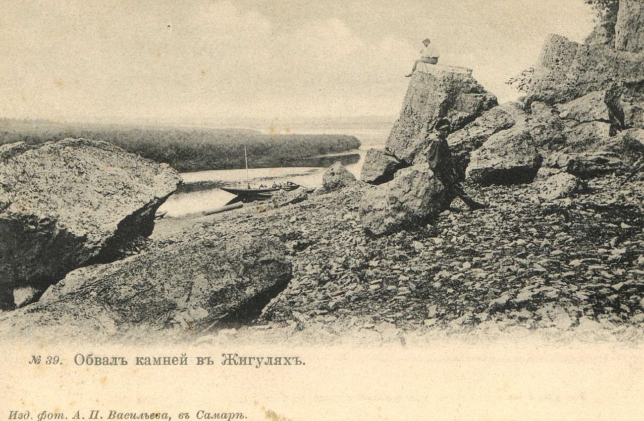 Окрестности Самары. Обвал камней в Жигулях