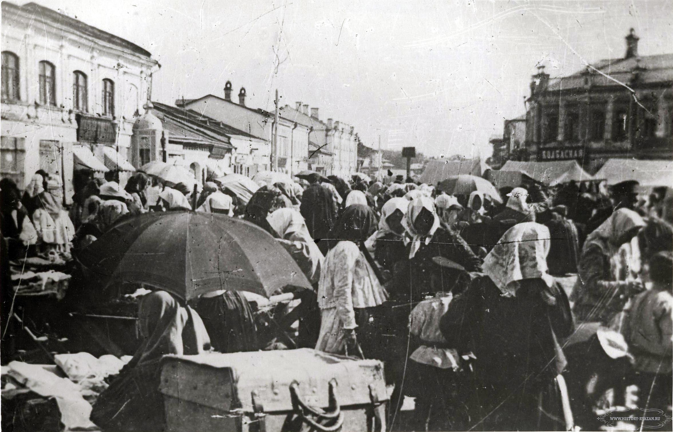 Новобазарная площадь. Толкучий рынок