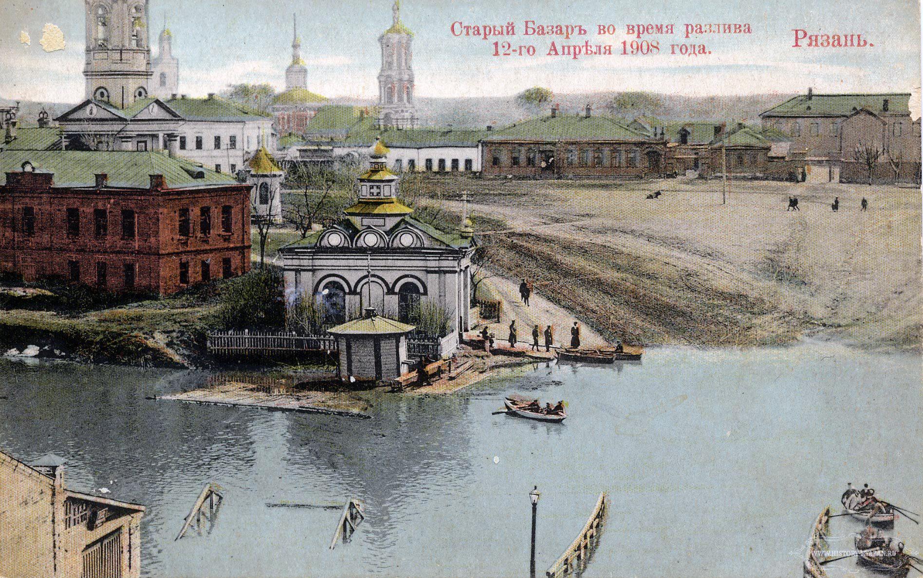 Старый базар во время разлива 12 апреля 1908