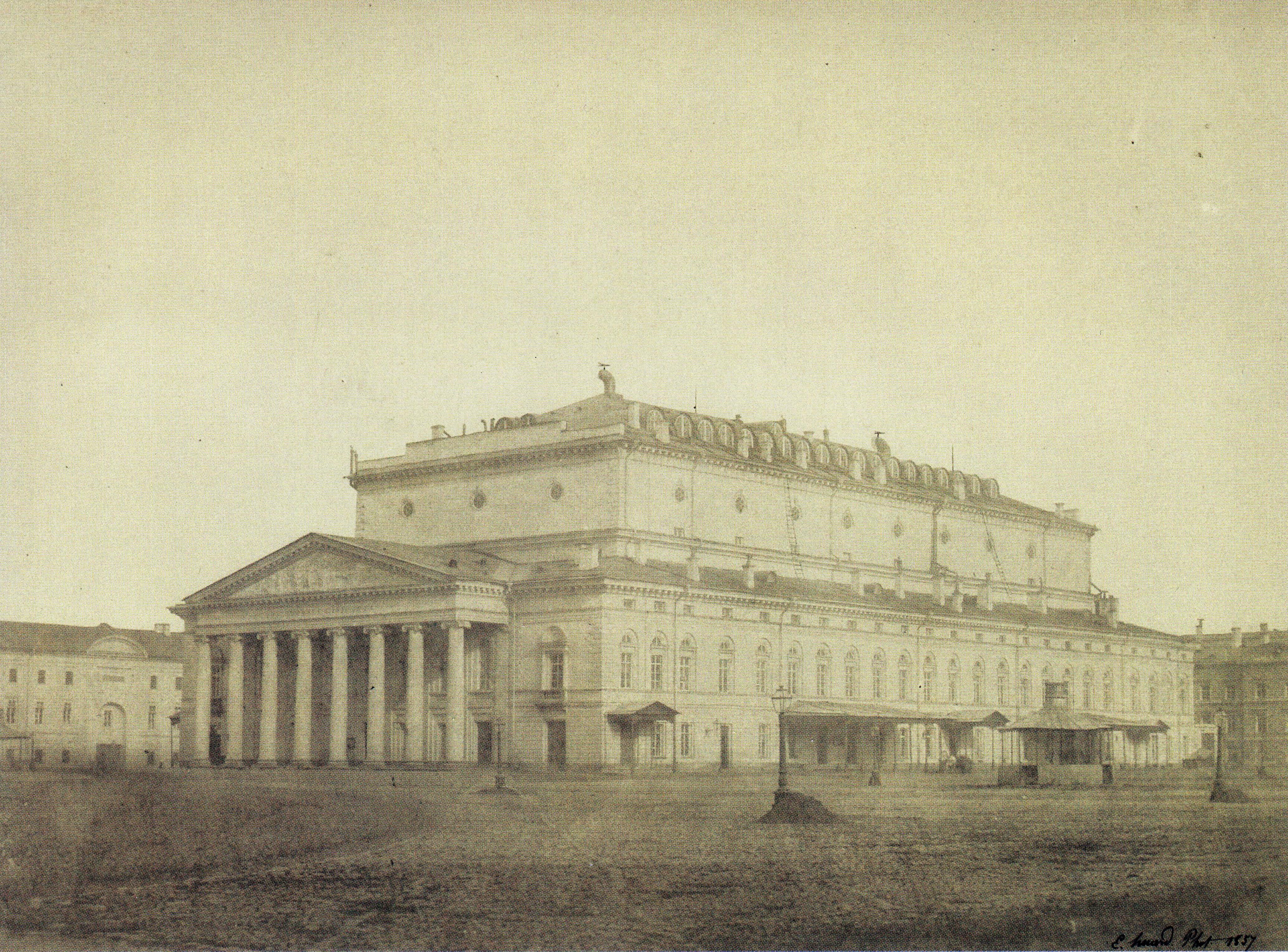 1857. Большой театр