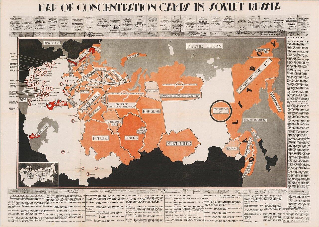 Лагеря и тюрьмы Советского Союза