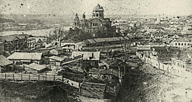 1871 Первый «фотопортрет» Брянска. Вид на набережную с Покровской горы. Фото Роб. Драля.jpg