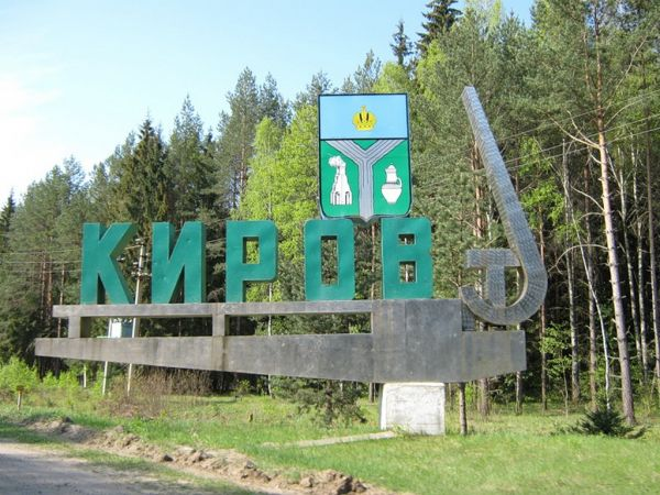 В Кирове проехать к придомовым территориям теперь будет легче