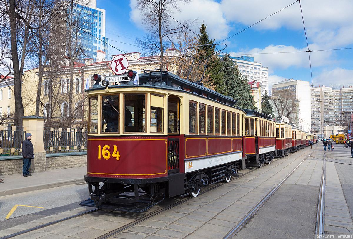 118 лет московскому трамваю.