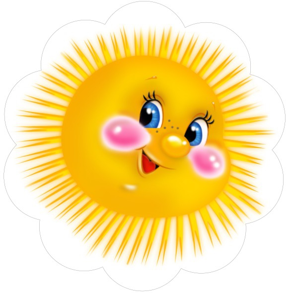 Открытки. 3 мая День Солнца! Розовощекое солнце!