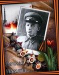 Открытка. Вечная память. С Днем Победы! 9 мая. Награды открытки фото рисунки картинки поздравления