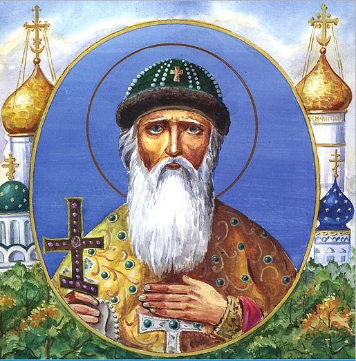 Креститель Руси святой князь Владимир – один из первых представителей династии Рюриковичей и один из самых почитаемых святых