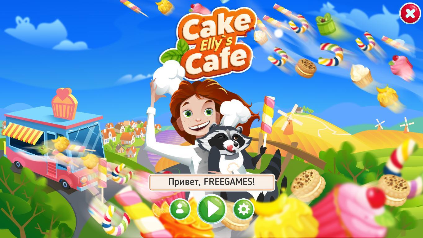 Кондитерская Элли | Elly's Cake Cafe (Rus)