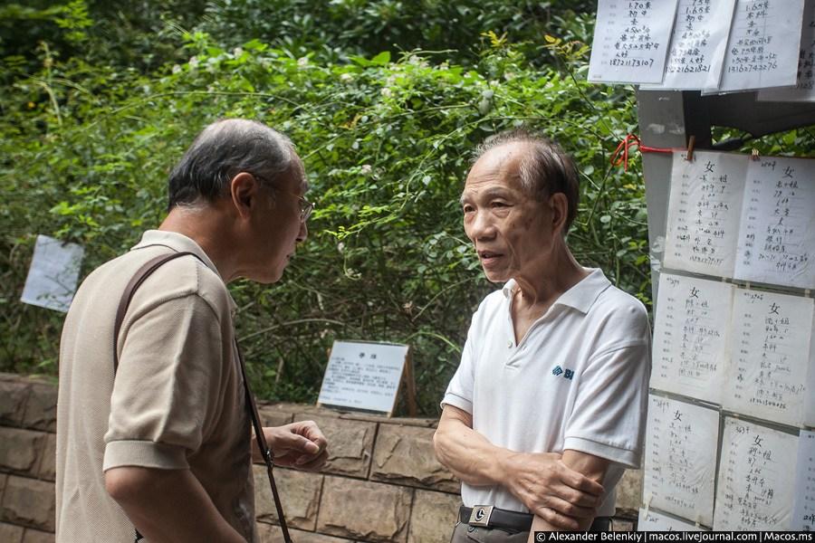 Еще одна причина популярности: конкретно в Шанхае считается, что до тридцати выходить замуж рано и м