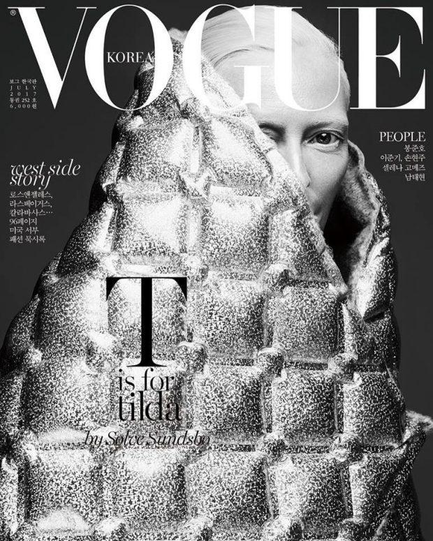 Тильда Суинтон для корейского Vogue (12 фото)