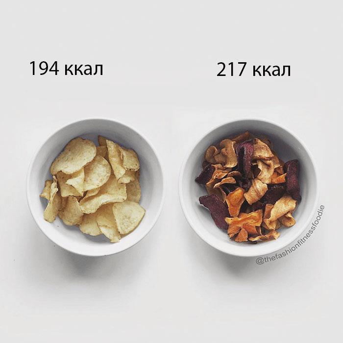 Калорийность обычных чипсов и овощных почти одинакова. Это еще раз доказывает, что иногда нет большо