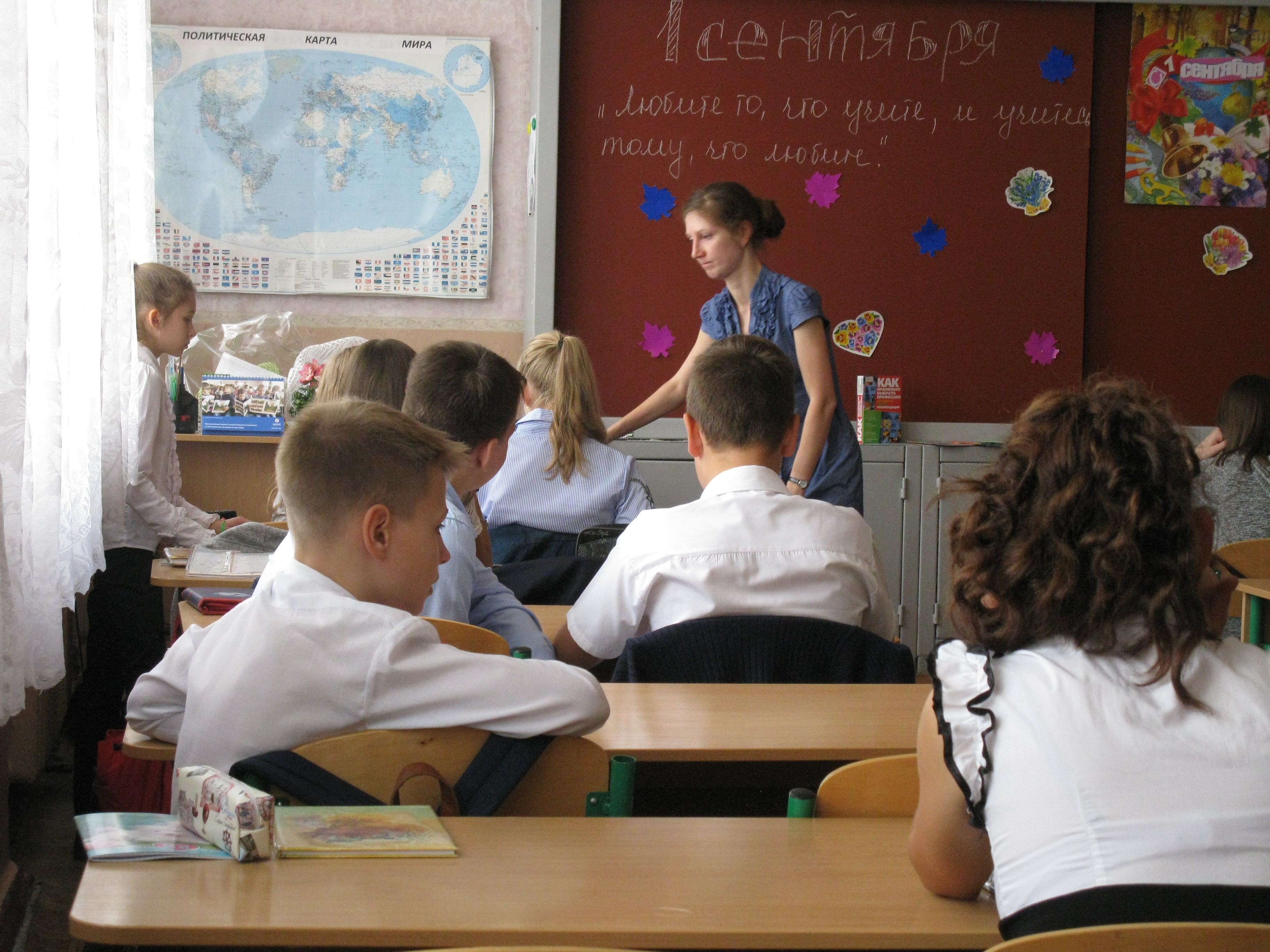 день знаний, донецкая республиканская библиотека для детей, отдел обслуживания учащихся 5-9 классов, люби то что учишь учи то что любишь